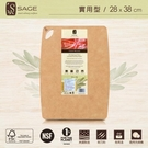 【SAGE 美國原裝】抗菌木砧板-實用型 (28x38cm)