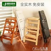 現貨 實木梯凳家用折疊梯子省空間多功能加厚梯椅兩用室內登高三步台階 【全館免運】