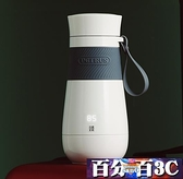 220V電熱杯 便捷式燒水壺小型保溫杯一體全自動迷你款家用旅行杯子 百分百
