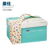【虎兒寶】柔仕 特級棉柔新生兒賀禮/乾濕兩用布巾彌月禮盒-矽膠藍