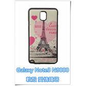 三星 Samsung N9000 Galaxy Note 3 N900 手機殼 軟殼 保護套 貼皮工藝 愛情鐵塔