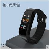 智慧手環彩屏運動智慧手環監測量手錶蘋果oppo華為vivo通用男女 智慧e家