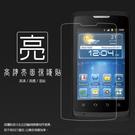 ◆亮面螢幕保護貼 亞太 A+ ZTE N789/ World A3 保護貼 軟性 高清 亮貼 亮面貼 保護膜 手機膜