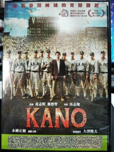 挖寶二手片-T04-146-正版DVD-華語【KANO】-金馬獎九項提名(直購價)