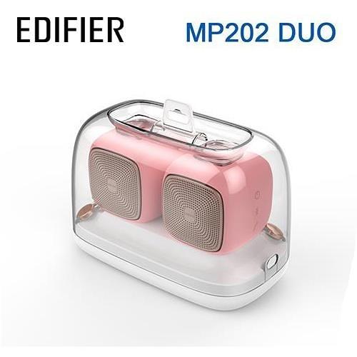 EDIFIER 漫步者 MP202DUO 防水防塵 立體音 藍牙喇叭 一對 粉紅色