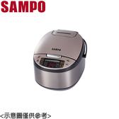 限量【SAMPO聲寶】10人份 微電腦電子鍋 KS-BP18Q (只送不裝)