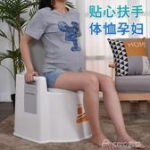 加高加厚防滑可移動馬桶坐便器便攜式孕婦老人塑料坐便椅igo ciyo黛雅