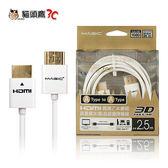 【貓頭鷹3C】MAGIC HDMI A公-A公1.4 3D影音傳輸線-2.5M[CBH-HHD14T-AA025K]
