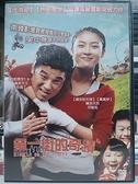 挖寶二手片-H06-027-正版DVD-韓片【第一街的奇蹟】-任昌丁 河智苑(直購價)