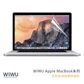 【愛瘋潮】WiWU Apple MacBook Pro 15 易貼高清螢幕保護貼