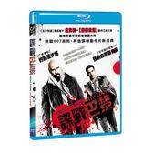 Blu-ray諜戰巴黎BD