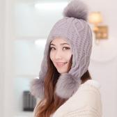 秋冬針織加絨加厚保暖球球毛線帽護耳帽女毛球帽 萬客居