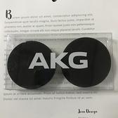 耳機保護套 【兩對裝】AKG/愛科技 k420 y30耳機棉海綿套耳棉耳套耳罩海棉罩美物 交換禮物