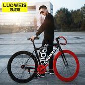 洛維斯死飛腳踏車60刀圈 帶熒光腳踏車倒剎倒騎igo 極度潮客