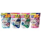 【買4送1贈品】日本P&G 第三代3D洗衣膠球(大補充包44顆入) 4款可選【小三美日】