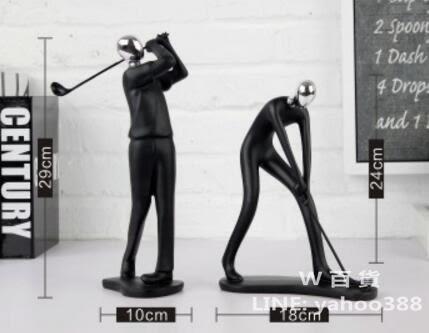 高爾夫球運動人物模型擺件 歐式風格擺設
