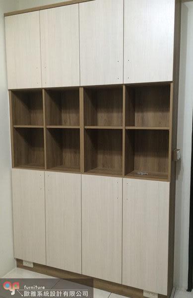 【歐雅 系統家具 】收納展示櫃