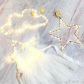 裝飾五星雲朵LED裝扮串燈衣架臥室鐵藝造型燈p  樂活生活館
