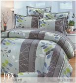 單人四件式床罩組/純棉/MIT台灣製 ||愛在窗沿||
