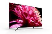 《名展音響》 SONY  KD-75X9500G 75吋超能直下式 LED 4K HDR 智慧液晶電視 另售KD-85X9500G