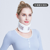 矯正器 護頸椎脖套勁托頸托家用護頸支架矯正器頸椎套固定成人脖子前傾 亞斯藍