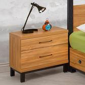 【J-style】簡約自然風1.7尺二抽床頭櫃/邊櫃-淺柚木色