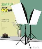 攝影燈 補光燈 春影LED小型攝影燈補光燈拍照產品道具套裝攝影器材柔光燈箱 igo 歐萊爾藝術館