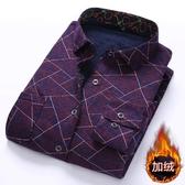 店長嚴選大碼 秋冬季男士長袖保暖襯衫男加厚中年商務男裝加絨寸衫大碼格子襯衣