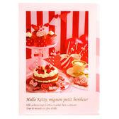 《Sanrio》HELLO KITTY法式浪漫系列五層分類文件夾(歡樂派對)★funbox生活用品★_UA45385