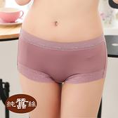 【岱妮蠶絲】AA2309N純蠶絲42針110G中高腰平口無痕內褲(玫紫)