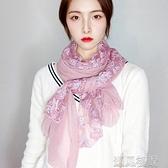 蕾絲圍巾春夏季韓版圍巾女士絲巾玫瑰花圍巾秋冬季雙層拼接蕾絲純色紗巾女 快速出貨