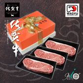 日本和牛 A5佐賀牛-沙朗牛排(3入優惠組) 600g ±10% 牧場直送