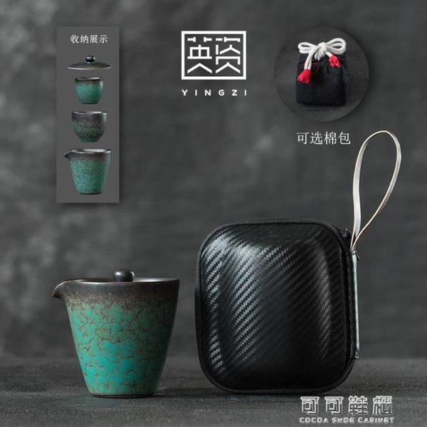 藏海藍釉快客杯一壺兩杯日式陶瓷整套功夫茶具套裝便攜旅行泡茶 可可鞋櫃