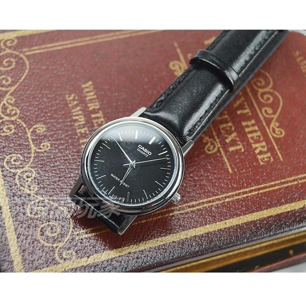 CASIO卡西歐 MTP-1095E-1A 經典簡約時尚皮帶紳士腕錶 指針錶 男錶 中性錶 女錶 黑
