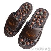 歡慶中華隊按摩鞋指壓板按摩拖鞋穴位足療鞋仿鵝卵石足底腳底室內涼拖鞋男女家用夏