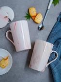 馬克杯陶瓷馬克杯帶蓋勺早餐杯子個性潮流情侶牛奶咖啡杯男女家用水杯 HOME 新品