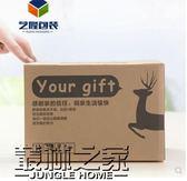 【618好康又一發】藝隆包裝4-12號快遞紙箱批發25個裝