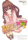 TIGER×DRAGON SPIN OFF