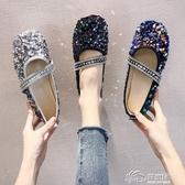 豆豆鞋 豆豆鞋適合腳寬腳胖的單鞋女2019秋季新款亮片仙女鞋溫柔平底瓢鞋