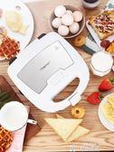 三明治機英國多功能三明治機華夫餅機家用三文治機烤面包吐司早餐機蛋糕機LX 全網最低價