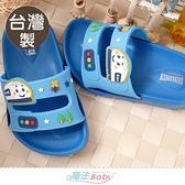 男童鞋 台灣製新幹線卡通正版美型拖鞋 魔法Baby