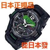 免運費 日本正規貨 CASIO G-SHOCK 卡西歐手錶 時尚男錶 太陽能電波手錶 藍牙 防水  GR-B100-1A3JF