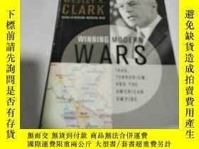 二手書博民逛書店Winning罕見Modern Wars: Iraq, Terr