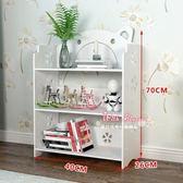 書架 簡易白色落地書架學生兒童多層臥室置物架簡約客廳經濟型家用收納T