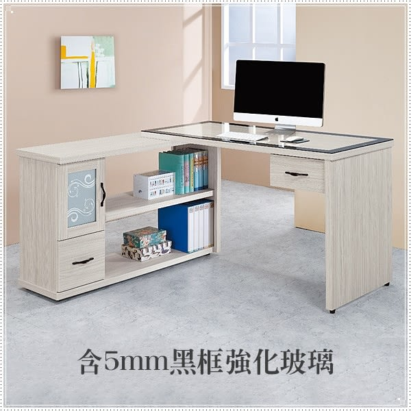 【水晶晶】CX8585-1密卡登4.4呎白橡L型書桌