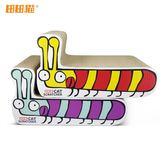 卡通可愛毛毛蟲套裝貓抓板貓沙髮貓磨爪貓玩具送薄荷    igo可然精品鞋櫃
