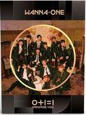 Wanna One 迷你二輯 台灣獨占影音盤 Night版 CD附DVD 0+1=1 (I PROMISE YOU) (音樂影片購)