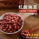 紅麴納豆430G 每日優果...