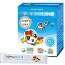 『新包裝上市』安博氏 悠活原力 YOYO 敏立清益生菌(30條/盒) 乳酸原味 小朋友的最愛 YOYOMAN