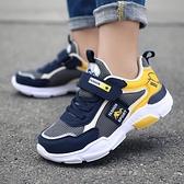男童鞋 子特價清倉兒童網鞋秋季跑步鞋透氣網面中大童運動鞋
